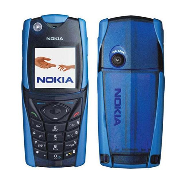 on sale c6181 95806 Nokia 5140 - Cover Set of 2 Pieces Blue