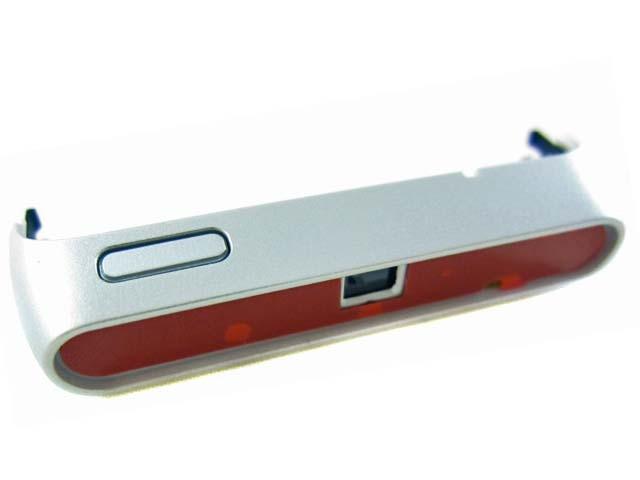 newest 8e9ce 91d11 Nokia N8-00 - Housing Bottom Cover + Antenna Silver/White