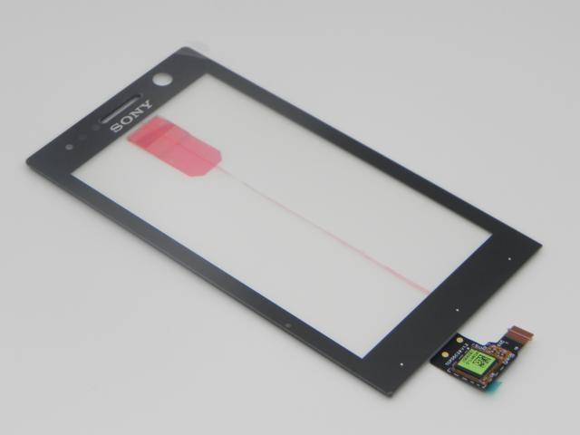 1261-9125 Sony ST25i Xperia U - Touchscreen / Lens