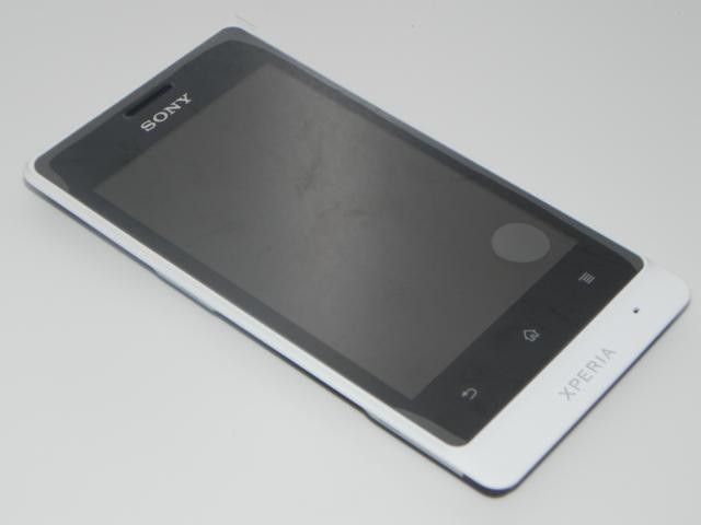 1264-8198 Sony ST27i Xperia Go - Front Cover + LCD + Touchscreen (White)