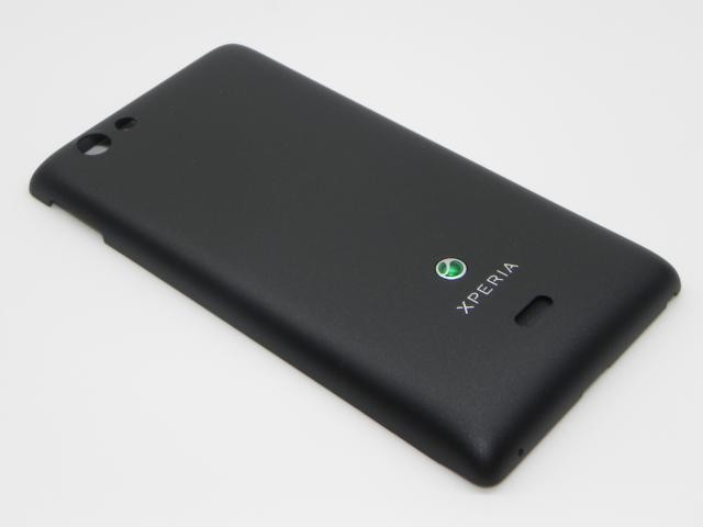 whole marketing cover for sony xperia miro st23i this had been