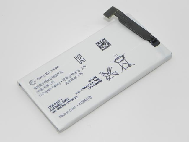 1255-9147 Sony ST27i Xperia Go - Akku 1265 mAh