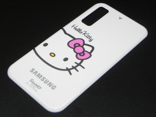 Hello kitty phones hello kitty samsung s5230 limited edition -celebrate friendship samsung galaxy kitty