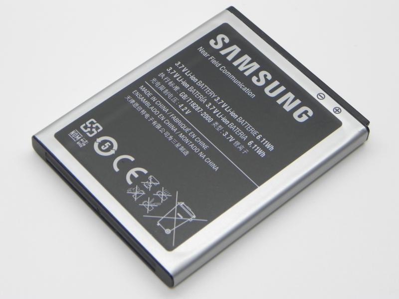 Samsung GT I9100 Galaxy S2 Battery EB L1A2GBU NFC