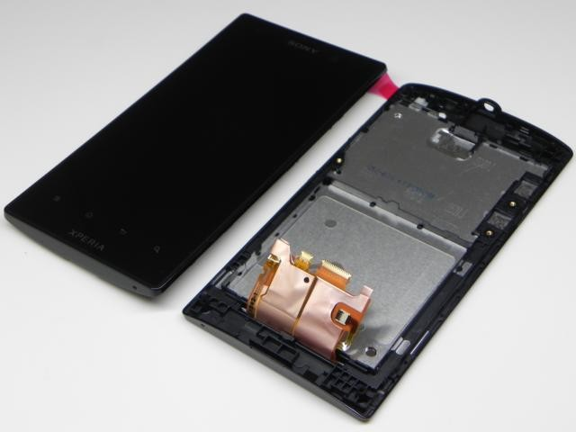 1264-3311 Sony LT28i Xperia Ion - Front Cover + LCD + Touchscreen (Schwarz)