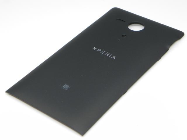 1268-3708 Sony C5303 Xperia SP - Akkudeckel / Batterie Cover (Schwarz)